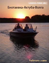 Рыболовный фестиваль большая игра