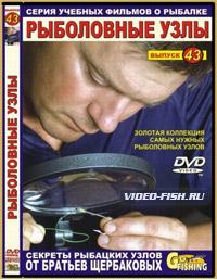 Существует большое разнообразие рыболовных узлов, методик привязывания различных типов крючков от крючков с колечком